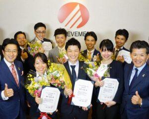 日本プロスピーカー協会の認定プロスピーカーに!_愛さんさんグループ_代表ブログ